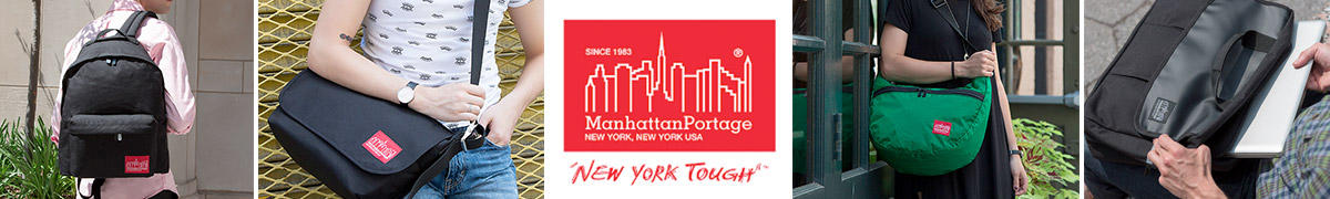 Manhattan Portage